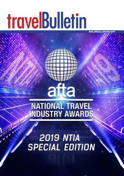 View the special highlights from NTIA