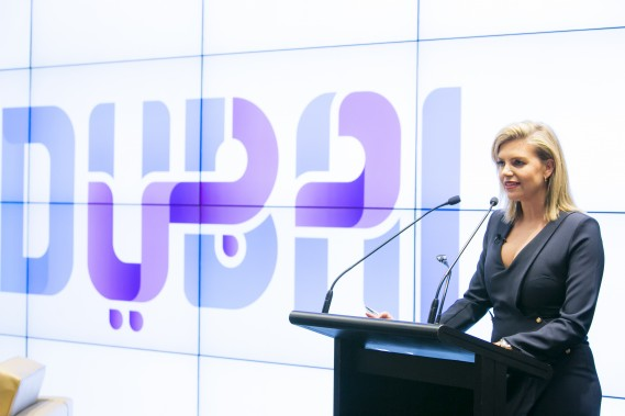 Rebecca Maddern, MC for the Dubai Tourism Melbourne Roadshow