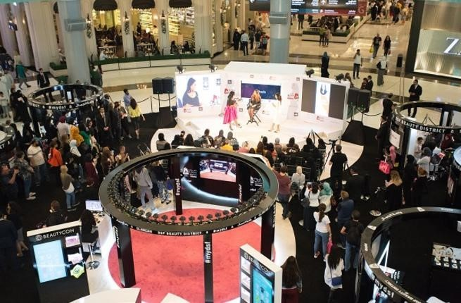 Dubai Shopping Festival: 26 December - 27 January